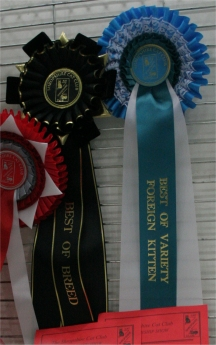 Etak's Best of Variety Rosette